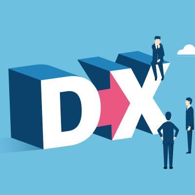 最近話題のDX(デジタルトランスフォーメーション)って何?得られるものや活用事例などをご紹介!