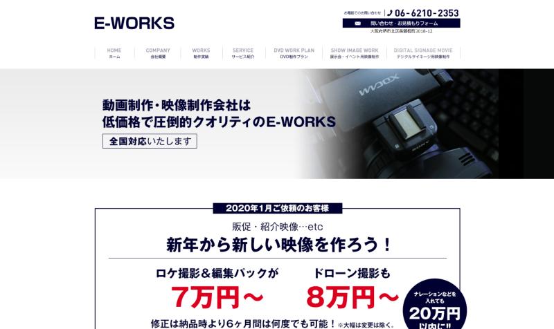 EITEN-Works  映像制作