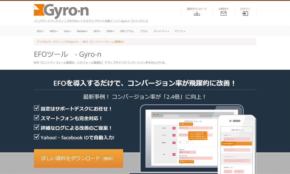 Gyro-n